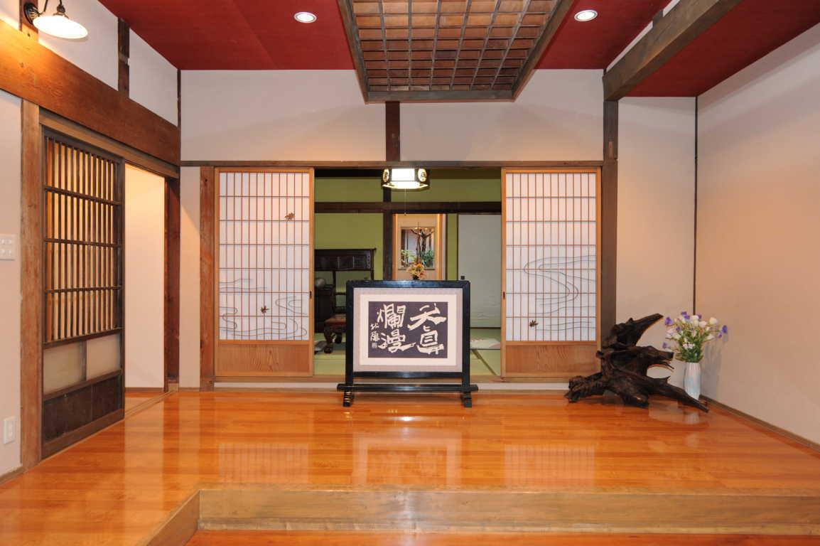 Desain Bagian Dalam Rumah Jepang Pintu Geser