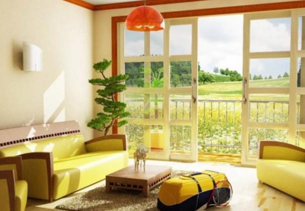 sinar alamai dari matahari masuk ke dalam rumah