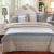 Harga Bed Cover Terbaru 2020 dengan Aneka Ragam Koleksinya